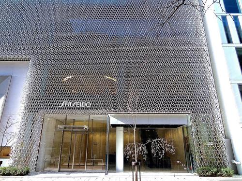 Shiseido rivede al rialzo le forecast 2017