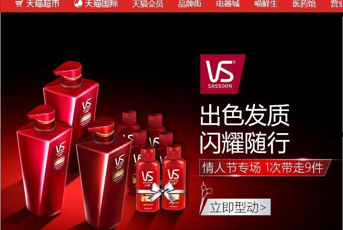 Cina, il 22% del make-up è venduto online