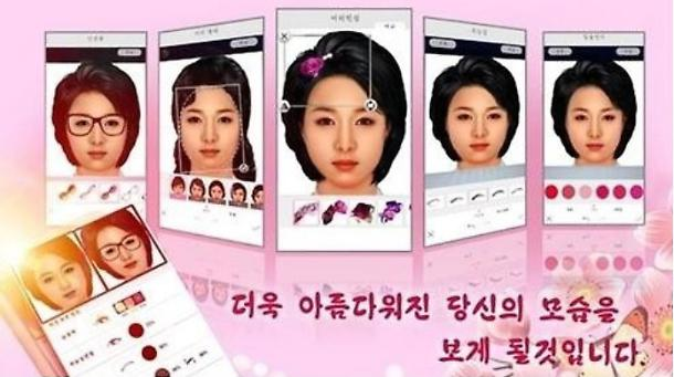 Prima beauty app in Corea del Nord