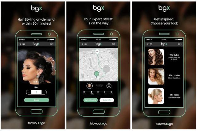 Uber lancia la sua app di bellezza
