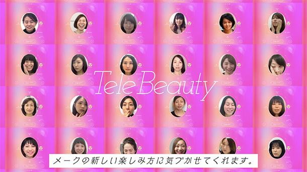 Shiseido, app per videochat 'improvvisate'