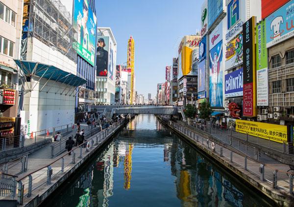 Giappone primo per spesa pro-capite in skincare